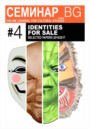 Special Issue 4. Identities for Sale